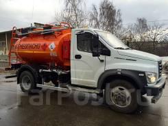 ГАЗ ГАЗон Next. Новый ГАЗон-NEXT -топливозаправщик, 5 000куб. см.