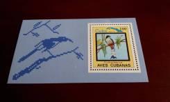 Куба. Чистый блок 1983 года. Фауна. Превосходное состояние!