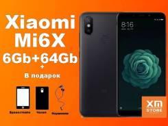 Xiaomi Mi6X. Новый, 64 Гб, 4G LTE
