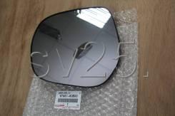 Зеркало полотно UZJ200, PRADO150 L 87961-60B00 87961-60B00