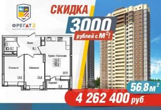 2-комнатная, улица Нейбута 17 кор. 3. 64, 71 микрорайоны, застройщик, 57кв.м.