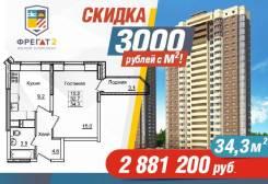 1-комнатная, улица Нейбута 17 кор. 3. 64, 71 микрорайоны, застройщик, 34кв.м.