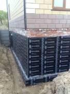 Гидроизоляция фундаментов, цокольных и подвальных помещений
