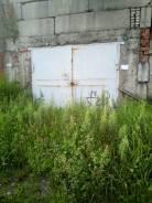 Продам гараж. улица Куйбышева 4, р-н болото