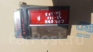 Вставка багажника. Toyota Corona, AT170, AT175, CT170, ST170 Двигатели: 2C, 2CIII, 2CL, 4AFE, 4SFE, 4SFI, 5AF, 5AFE