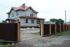 Строительство домов, дач, бань