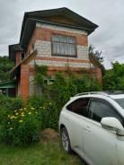 Продам отличную дачу в районе п/л Смена в Арсеньеве. От частного лица (собственник)