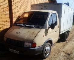 ГАЗ 330210. Продаётся грузовик Газ 330210, 2 400куб. см., 1 500кг.