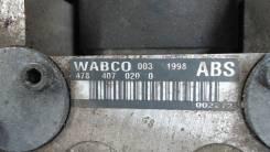 Блок АБС, насос (ABS, ESP, ASR) Land Rover Discovery 2 1998-2004