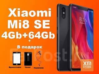 Xiaomi Mi8 SE. Новый, 64 Гб, 4G LTE