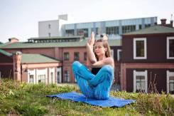 Йога в уссурийске
