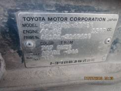 Toyota Sprinter Marino. Продам ПТС Тойота Спринтер Марино 1993г