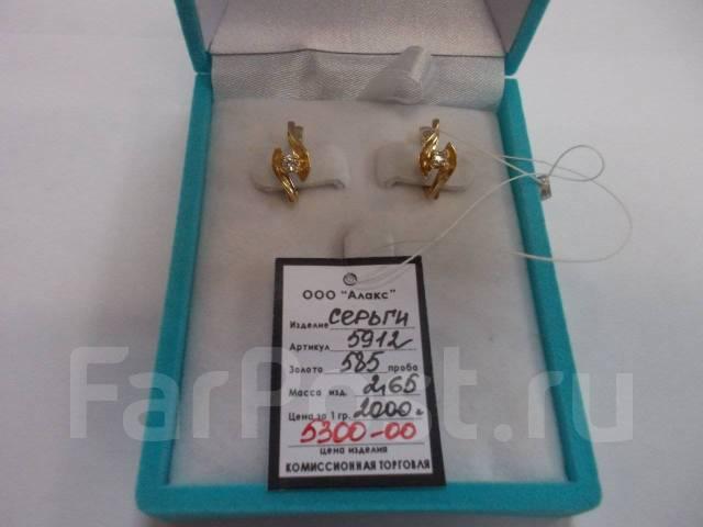 e14a9a0cbb4c Серьги из золота 585 пр. 2,65 гр. 5300 н Алакс - Ювелирные изделия ...