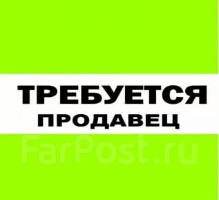 Продавец-кассир. ИП Кривенцова. Продуктовый магазин. Улица Адмирала Кузнецова 92