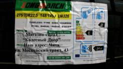 Long March LM326. Всесезонные, без износа, 1 шт