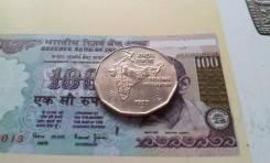 Индия. 2 рупии 1995 года. Национальное объединение. Бомбей.