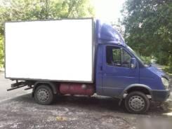 ГАЗ 3302. Продам ГАЗель, 2 400куб. см., 1 500кг.
