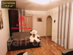 3-комнатная, улица Терешковой 21. Чуркин, агентство, 63кв.м. Интерьер