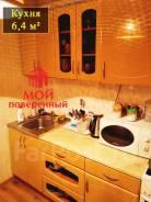 3-комнатная, улица Терешковой 21. Чуркин, агентство, 63кв.м.