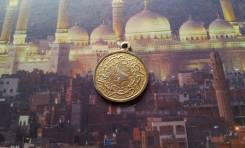Старый Египет. Дорогие 2/10 кирша 1876 г. Султан Абдул-Хамид II (1876