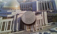 Османская Империя. Нечастые 40 пар 1909 года. Султан Мехмед V (1909-19