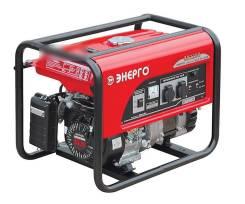 Аренда генератора Energo 2 кВт (1000 руб в сутки)