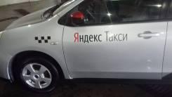 Водитель такси. ИП Комаров.Ю.А. Улица Павловского 19/3