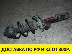 Амортизатор. Honda: Jazz, Mobilio, City, Airwave, Mobilio Spike, Fit Aria, Insight, Fit, Freed Двигатели: L12A1, L12A3, L12A4, L12B1, L12B2, L13A1, L1...