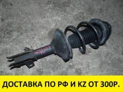 Амортизатор. Subaru Impreza, GG2, GG3, GD2, GD3, GD9, GDA, GDB, GDC, GDD, GG9, GGA, GGC, GGD Двигатель EJ152
