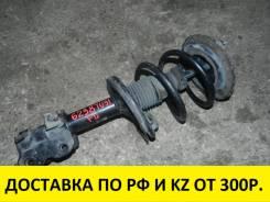 Амортизатор. Nissan Teana, J31 Nissan Presage, PNU31, PU31, TU31, U31 Двигатели: QR20DE, VQ23DE, VQ35DE, QR25DE