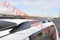 Рейлинг. Toyota Land Cruiser Prado. Под заказ