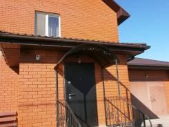 4-комнатная, Белгородская обл.Белгорд Район Орлова. западный, частное лицо, 149кв.м.