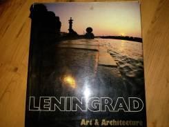 Ленинград. Фотоальбом. Искусство и архитектура. На английском языке.