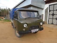 УАЗ 3303. Продается уаз бортовой, 2 700куб. см., 1 000кг.
