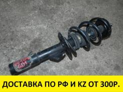 Амортизатор. Honda: Jazz, Mobilio, Airwave, City, Mobilio Spike, Fit Aria, Insight, Fit, Freed Двигатели: L12A1, L12A3, L12A4, L12B1, L12B2, L13A1, L1...