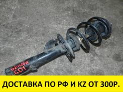 Амортизатор. Honda: Jazz, Mobilio, City, Airwave, Insight, Fit Aria, Mobilio Spike, Fit, Freed Двигатели: L12A1, L12A3, L12A4, L12B1, L12B2, L13A1, L1...
