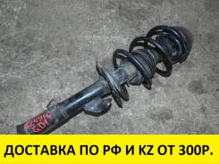 Амортизатор. Honda: Jazz, Mobilio, Airwave, City, Fit Aria, Mobilio Spike, Insight, Fit, Freed Двигатели: L12A1, L12A3, L12A4, L12B1, L12B2, L13A1, L1...