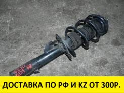 Амортизатор. Honda: Jazz, Mobilio, City, Airwave, Fit Aria, Insight, Mobilio Spike, Fit, Freed Двигатели: L12A1, L12A3, L12A4, L12B1, L12B2, L13A1, L1...
