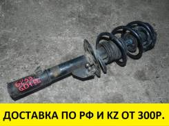 Амортизатор. Honda: Jazz, Mobilio, Airwave, City, Insight, Mobilio Spike, Fit Aria, Fit, Freed Двигатели: L12A1, L12A3, L12A4, L12B1, L12B2, L13A1, L1...