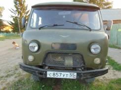 УАЗ 39094 Фермер. , 2 700куб. см., 1 000кг.