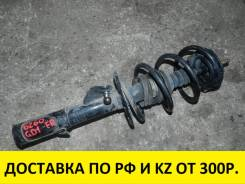 Амортизатор. Honda: Jazz, Mobilio, Airwave, City, Fit Aria, Insight, Mobilio Spike, Fit, Freed Двигатели: L12A1, L12A3, L12A4, L12B1, L12B2, L13A1, L1...