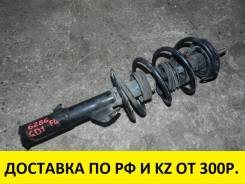 Амортизатор. Honda: Jazz, Mobilio, Airwave, City, Mobilio Spike, Insight, Fit Aria, Fit, Freed Двигатели: L12A1, L12A3, L12A4, L12B1, L12B2, L13A1, L1...