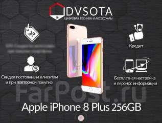 Apple iPhone 8 Plus. Новый, 256 Гб и больше, Желтый, Золотой, 4G LTE, Защищенный