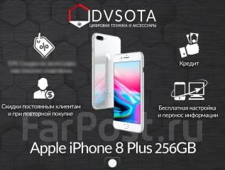 Apple iPhone 8 Plus. Новый, 256 Гб и больше, Серебристый, 4G LTE, Защищенный