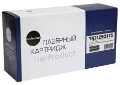 Тонер-картридж (N - TN-2125/2175) для Brother HL-2140R/2150NR/2170WR, 2.6k, (NetProduct)