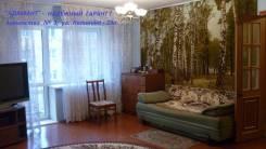 4-комнатная, улица Фадеева 8а. Фадеева, проверенное агентство, 87кв.м. Интерьер
