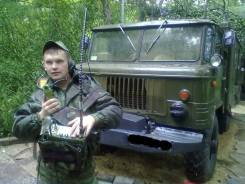 Радиотелеграфист. ФС ВНГ России. Улица Связная 1б