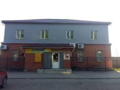 Торговое помещение 413кв. м. Некрасовка, улица Солнечная 10, р-н Хабаровский, 413кв.м.