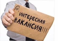 Бармен-официант. ООО «актив-дв». Проспект Находкинский 5 стр. 1