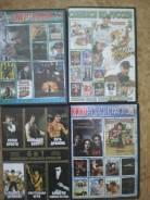 Отдам диски фильмы и мультики
